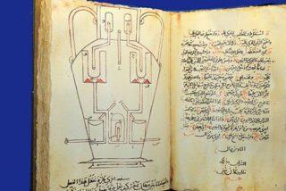 Así son las ingeniosas maravillas que inventaron en el siglo IX tres hermanos persas en la Casa de la Sabiduría de Bagdad