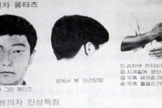 Después de 30 años identifican al asesino en serie más buscado de Corea del Sur