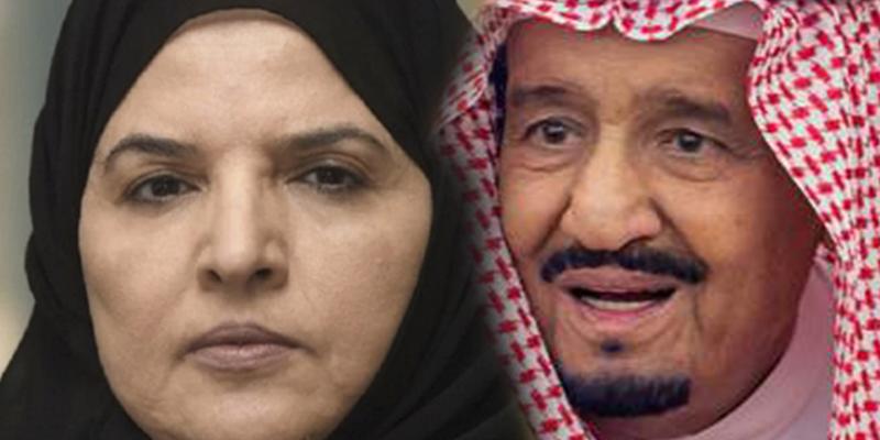 Francia condena a la hija del rey de Arabia Saudí por ordenar a su guardaespaldas agredir a un fontanero