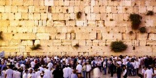 """¿Cuál es el significado del """"Muro de las Lamentaciones""""?"""