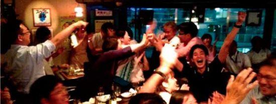 De bares por Tokio este Otoño