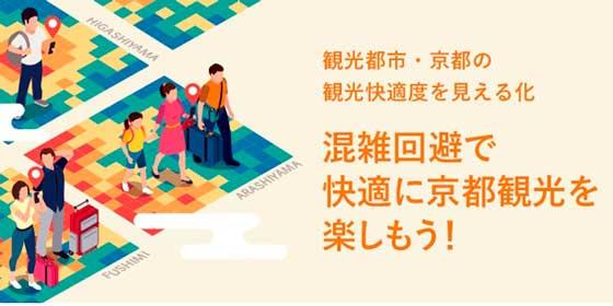 Kioto aplica inteligencia artificial para predecir la densidad de turistas en la ciudad