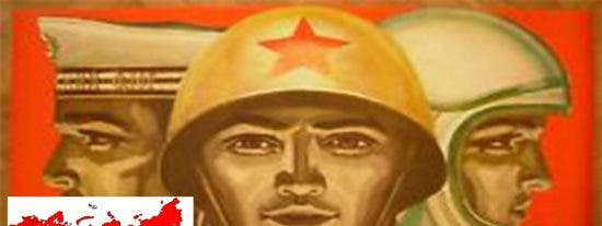 """El Himno de la URSS: """"¡Gloria a nuestra patria libre, baluarte firme de la amistad de los pueblos!"""""""