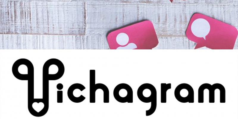 Te presentamos Pichagram, la red social para artistas que huyen de la censura del desnudo