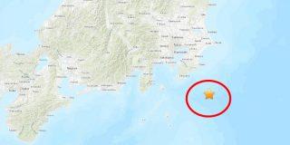 Registran un sismo de 5,7 cerca de las costas de Japón mientras el tifón Hagibis azota las islas