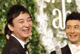 Prohíben a este hijo de uno de los hombres más ricos de China ir a clubes, irse de vacaciones y viajar en primera clase