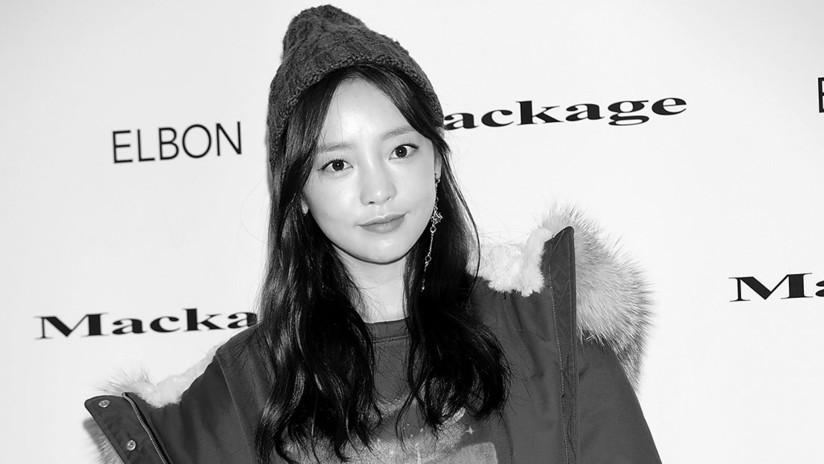 Aparece muerta en su casa la estrella del pop surcoreana Goo Hara