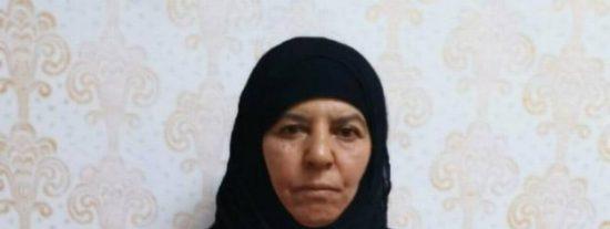 Atrapan a la hermana del fallecido 'Califa' Al Baghdadi escondida en el norte de Siria
