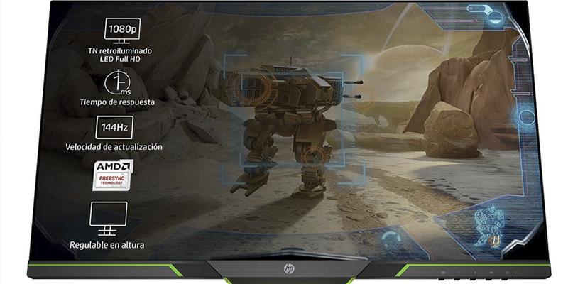 ¡Atención gamers!: La HP 25x - Monitor Gaming de 24.5'' Full HD es vuestra pantalla