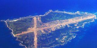 ¿Sabías que Japón ha comprado esta isla por 146 millones de dólares para albergar maniobras militares?