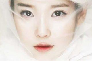 labios degradados coreanos