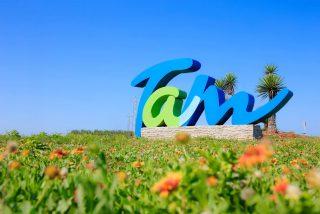Tamaulipas Golfo México