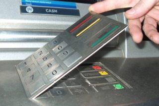 La Guardia Civil alerta contra la estafa del teclado falso en los cajeros automáticos