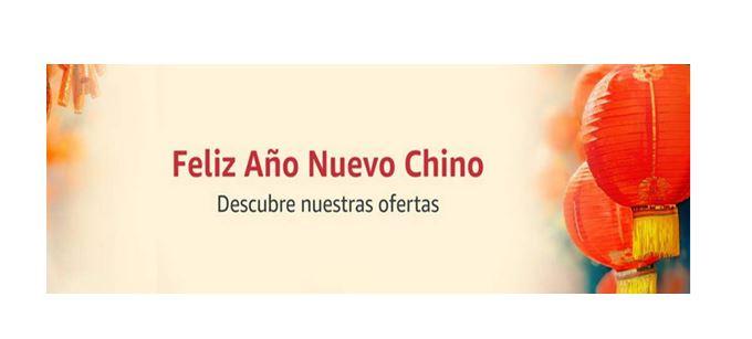 Amazon celebra el Nuevo Año Chino 2020