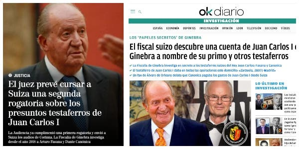 OKdiario acusa a El Mundo de firmar como propias exclusivas suyas sobre los 'papeles secretos de Ginebra' que acorralan al rey Juan Carlos
