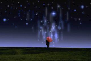 Romántico, pero irreal: La comercialización de nombres de estrellas no tiene validez oficial