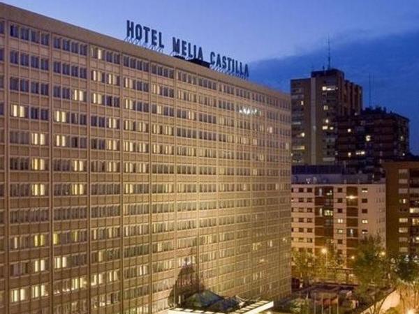 El Gobierno socialcomunista ordena el cierre de todos los hoteles y alojamientos turísticos de España