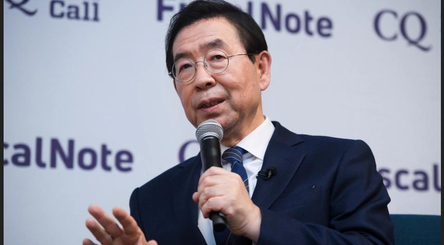 Encuentran el cuerpo del alcalde de Seúl, desaparecido en extrañas circunstancias