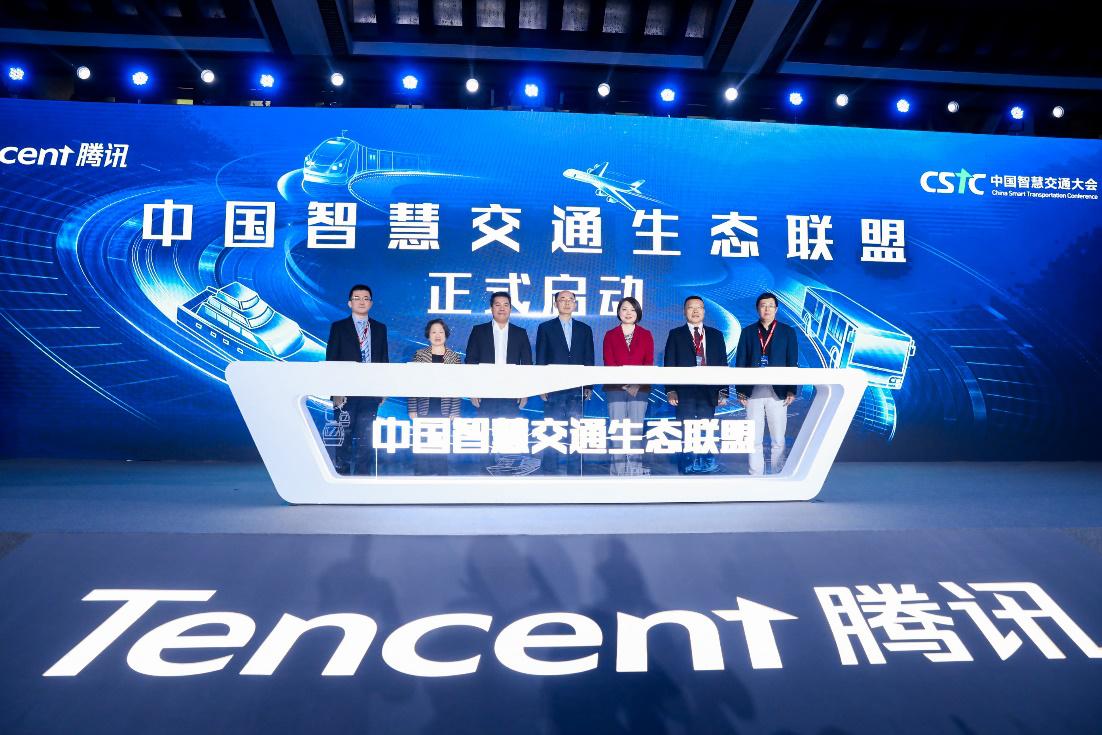 La china Tencent supera a Facebook y es ya el operador de redes sociales más valioso del mundo
