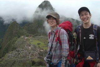 Perú: Machu Picchu reabrirá sus puertas el próximo 24 de julio