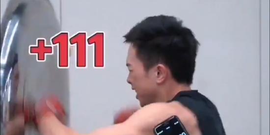 Un boxeador chino lanza 111 golpes en apenas 10 segundos