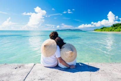 """Japón: Las cinco islas más desconocidas del """"Pais del Sol naciente"""""""