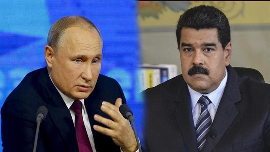 El dictador Maduro propone dar la vacuna rusa contra el COVID-19 a los candidatos de su fraude electoral