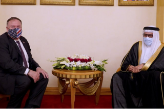 EEUU logra una 'tregua' entre Israel y Bahrein