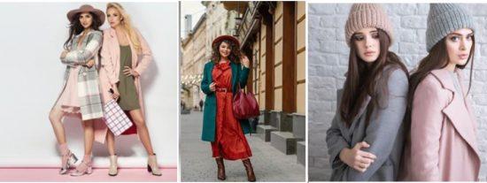 Tendencias de moda otoño invierno 2021/2022