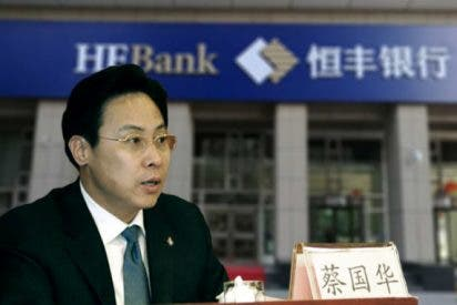 China condena a muerte a un banquero tras acusarle de corrupción y abuso de poder
