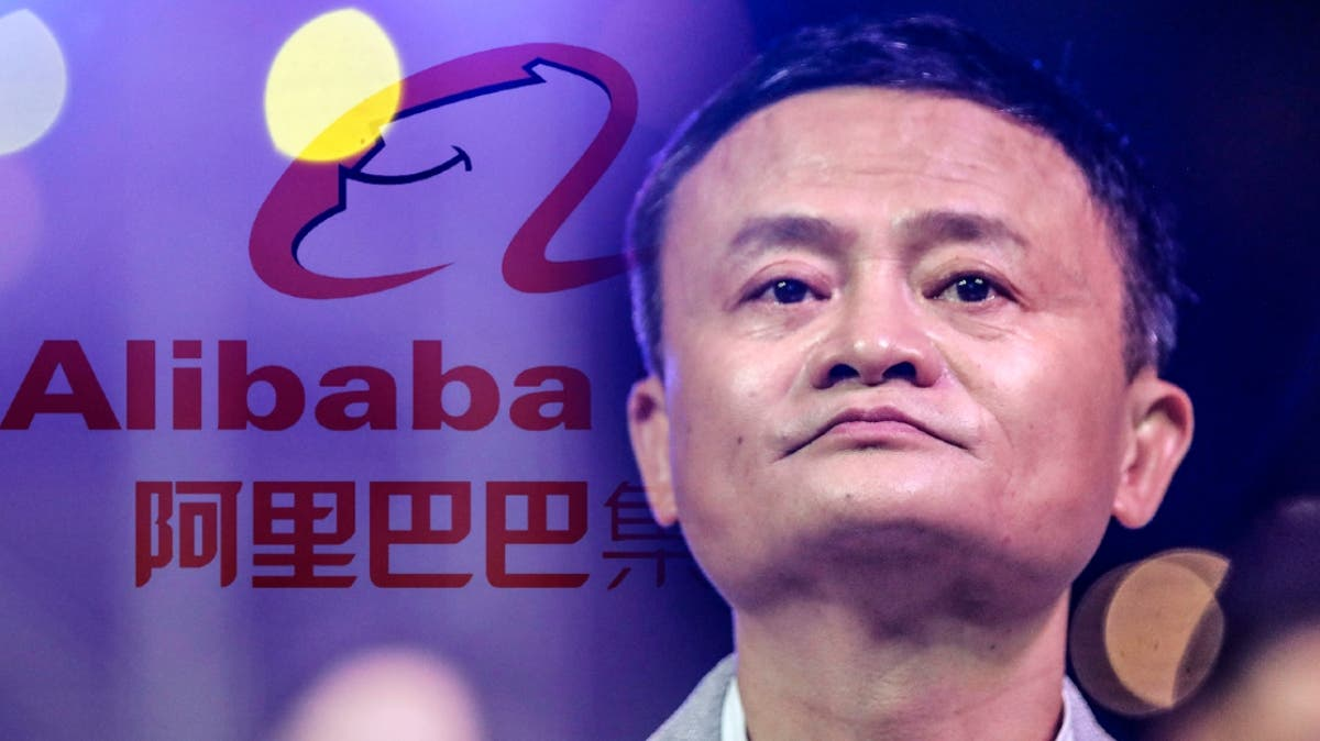 El régimen chino impone a Alibaba una multa récord de 2.300 millones de euros
