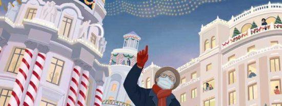 Esperanza y magia, elementos principales del cartel de Navidad del Ayuntamiento de Madrid