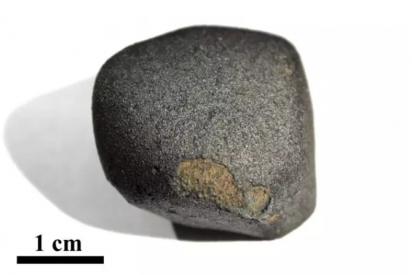 Esta es la evidencia más antigua que demuestra la existencia de agua líquida en el Sistema Solar