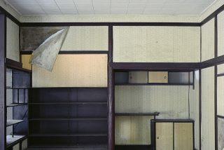Una sutil fotógrafa japonesa