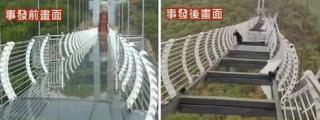 Un chino se queda colgando en un 'puente de cristal' a 100 metros de altura