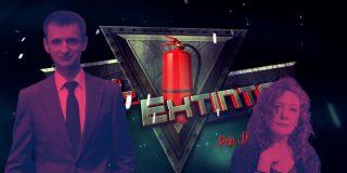 El Extintor 16/06/21
