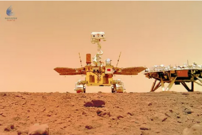El rover Zhurong se toma un 'selfie' desde Marte