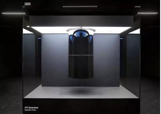 Alemania aloja al ordenador cuántico más potente de Europa