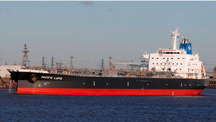 Atacan en Omán a un petrolero operado por una empresa de Israel