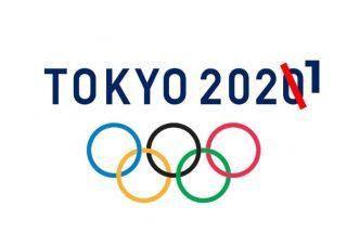 JJOO de Tokio: los atletas dormirán en camas de cartón y recibirán 160.000 condones