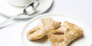 Pestiños cordobeses receta tradicional 👌