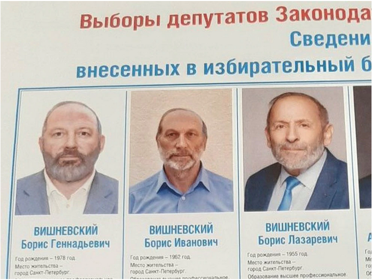 Dos candidatos rusos cambian de nombre e imagen para ser 'idénticos' al favorito de las elecciones y robarle los votos