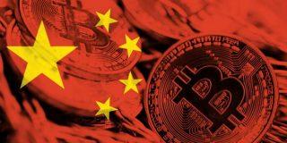 China: ¿Qué hay de nuevo en el ataque de Pekín contra las criptomonedas?