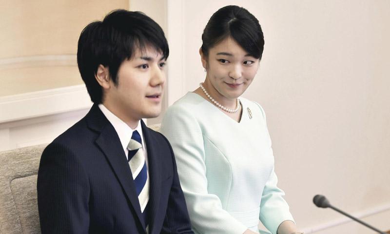 Terremoto en la realeza de Japón: La princesa abandona la Casa Imperial para casarse