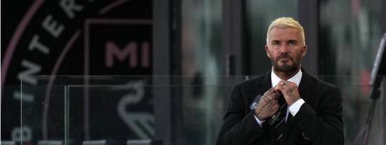 David Beckham firma un arriesgado y millonario contrato para ser embajador del Mundial de Qatar 2022